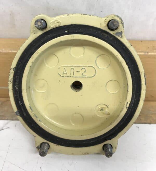 Vanha alumiinikuorinen väännettävä kytkin CCCP