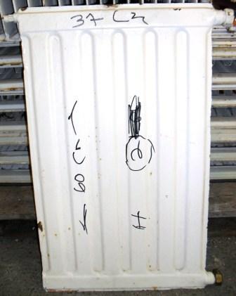 Vesikiertopatteri 37 x 60 cm